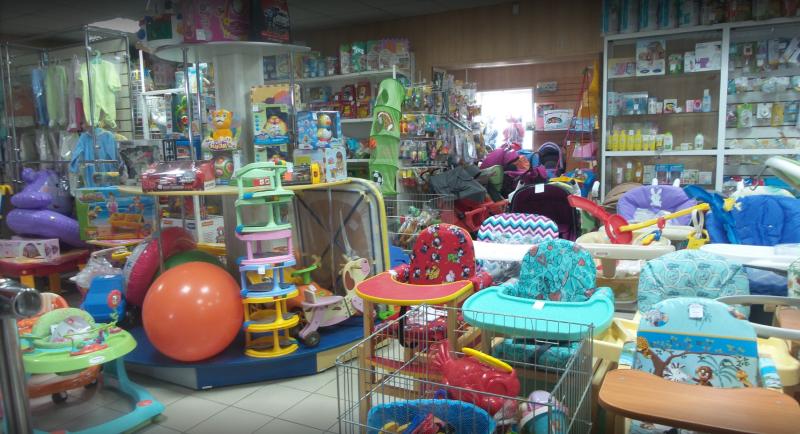 Магазин Детских Товаров Абакан